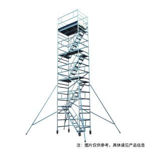 JINMAO/金锚 加宽型铝合金脚手架 AOB14-8 顶层平台高度7730mm 平台尺寸2060×1350mm 载荷500kg 1架