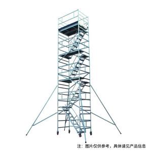 JINMAO/金锚 加宽型铝合金脚手架 AOB14-10 顶层平台高度9700mm 平台尺寸2060×1350mm 载荷500kg 1架