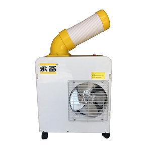 YONGBEI/永备 工业冷气机 c-18/A 460×250×547 1台