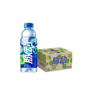 MIZONE/脉动 维生素饮料青柠口味 脉动维生素饮料青柠口味 600mL×15瓶 1箱