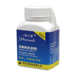 CROR/科洛 酒精棉球 酒精棉球 35g/瓶 1瓶