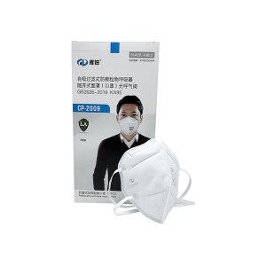 KB/库铂 折叠型颗粒物防护口罩 CP2009 KN95 头戴式 2个/包 1包
