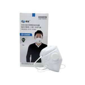 KB/库铂 折叠型颗粒物防护口罩 CP2009V KN95 头戴式 带阀 2个 1包