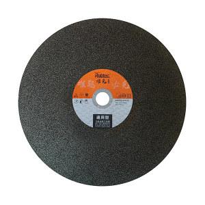 ROBTEC 诺克T41黑色单网金属切割片 400×3.2×32 标准型 1片