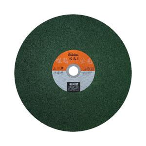 ROBTEC 诺克T41绿色单网不锈钢切割片 400×3.2×32G 标准型 1片