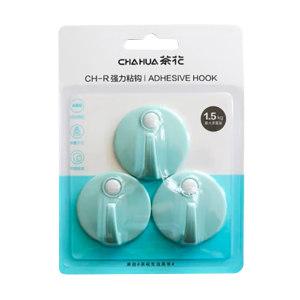 CHAHUA/茶花 无痕挂钩 2908 材质ABS 3个 1包