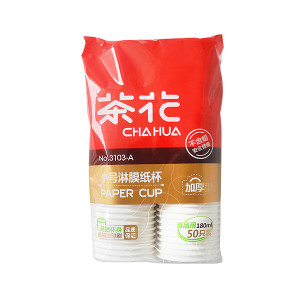 CHAHUA/茶花 一次性纸杯 3103-A 180mL(6.5盎司) 50只 1袋