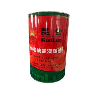 KUNLUN/昆仑 液压油 10号航空液压油-天空 10kg 1桶