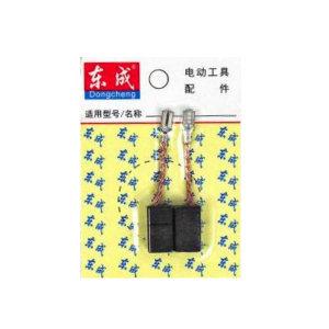 DONGCHENG/东成 角磨机碳刷 30030600042 适配S1M-FF05-100B 1付