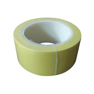 CLEANROOM/净雅 无尘警示划线胶带 WCHX-2 黄色 48mm*33m 塑料卷芯 1卷