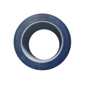 CLEANROOM/净雅 无尘警示划线胶带 WCHX-3 蓝色 48mm*33m 塑料卷芯(正负2mm误差) 1卷