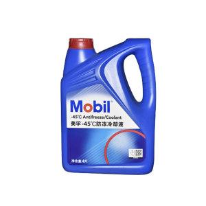 MOBIL/美孚 全效防冻液 ANTIFREEZE-45℃防冻液 4L 1桶