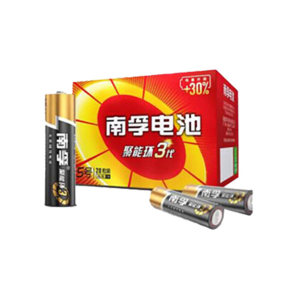 NANFU/南孚 碱性电池 5号 20装/盒  5号 1盒