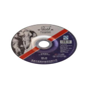 JINXIANG/金象 角向磨光片 125×6×22 1片