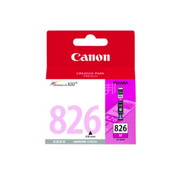 CANON/佳能 墨盒 CLI-826M 品红色 适用MX898/MG8280/MG8180 1个