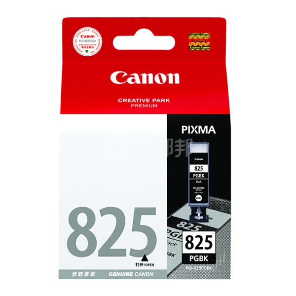 CANON/佳能 墨盒 PGI-825PGBK 黑色 1个