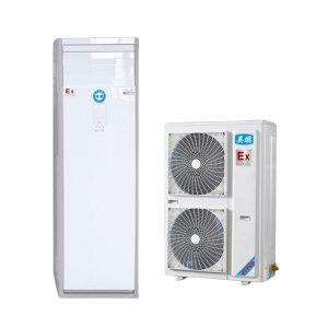 GYPEX/英鹏 立柜式防爆空调 BFKG-12 5匹(5P) 冷暖 1台