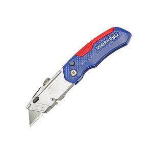 WORKPRO/万克宝 WORKPRO铝压铸柄带刀库折叠档位刀 W011017WE.GD 1把