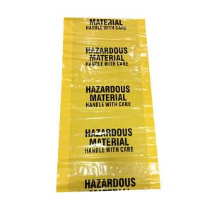 JESERY/杰苏瑞 废物处理袋 BAG-L 黄色 152*91cm 1箱