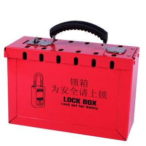 BOZZYS/博士 便捷式共锁箱 BD-X01 不含任何锁具产品 可容纳挂锁数量12 1个