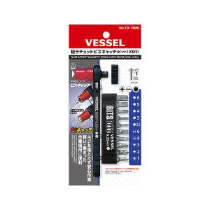 VESSEL/威威 扁型棘轮螺丝刀 TD-73MC (+1/+2/+3/-4/-6/H2.5/H3/H4/H5/H6)×42 (4907587061799) 1套