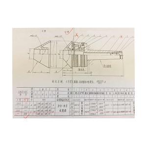 GC/国产 定制顶尖(按照图纸来) MT5-D110-d25-60°(承重量1吨) B型 506 长度242 1个