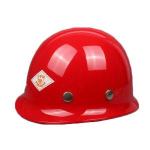 YUFENG/誉丰 玻璃钢安全帽 安全帽 红色 1顶