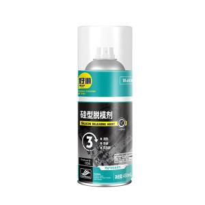 EU/好顺千万家 油性脱模剂 TM-A450 450mL 1罐