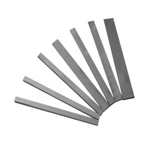 CHILON/成量 长方刀片 5×20×200mm 1片