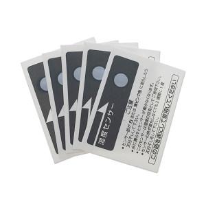 HY/衡元 单点湿度指示卡 PD2044/日文版单点指示卡 5000张 1箱