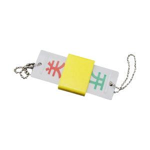 CNMF/谋福 开关指示标牌 8418 9×3.5cm 1个