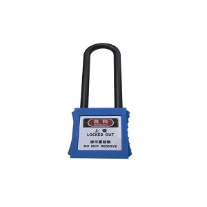 SYSBEL/西斯贝尔 安全柜专用挂锁 SCL003 22Gal强酸柜专用挂锁 锁梁内高76mm 1把