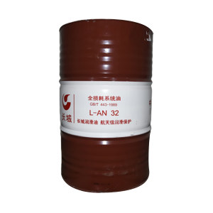 GREATWALL/长城 全损耗系统油 L-AN32# 170kg 1桶
