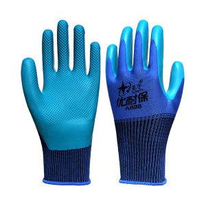 XINGYU/星宇 优耐保压纹透气乳胶手套 A688 均码  蓝绿 1副
