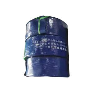 "ZKH/震坤行 加厚型排灌水带 2"" DN50 15m 颜色随机 1卷"