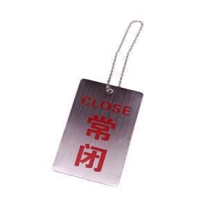 BL 方形双面阀门吊牌(常闭) 83046A 50*100mm 不锈钢 1个