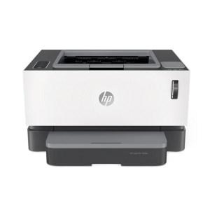 HP/惠普 智能闪充激光打印机 Laser NS 1020w 1020plus升级无线款 1台