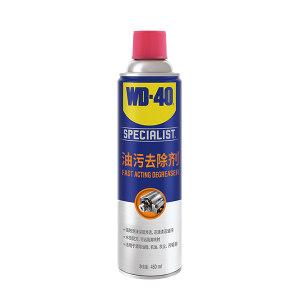 WD-40 专效型快速油污清洁剂 852245 450mL 1罐