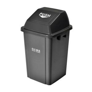 BAIYUN/白云 垃圾桶 AF07312 400×400×700mm 60L 灰色 1个