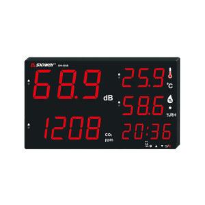 SNDWAY/深达威 壁挂五合一环境检测仪 SW-535B 噪音 二氧化碳 温度 湿度 时间五合一环境测量仪 1台