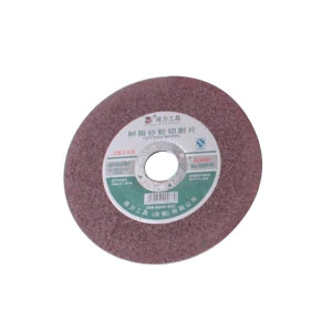 DELI/得力 树脂砂轮切割片 DL66001 100×2×16mm 1片
