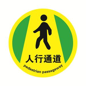BL 地贴警示标识(人行通道) 82001A Ф400mm 国产耐磨保护层 1张