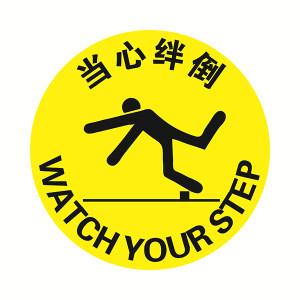 BL 地贴警示标识(当心绊倒) 82014B Ф400mm 进口耐磨保护层 1张