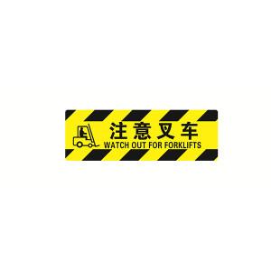 BL 方形地贴(注意叉车) 82034A 200*600mm 国产耐磨保护层 1张