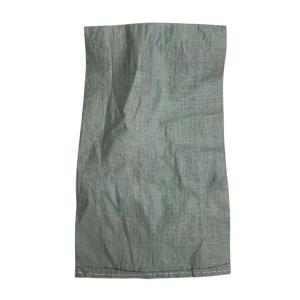 XIANGSHUN/翔顺 防汛编织袋 700*1100 绿 700*1100mm 50个 1包