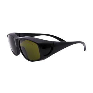 SANKE/三克 激光防护眼镜 SKL-G15-L 防护波长 190-450 800-2000nm 1付