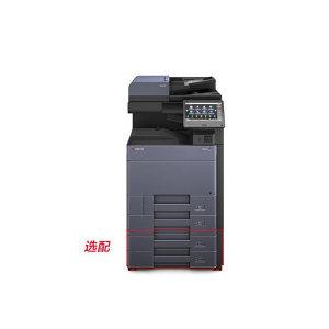 KYOCERA/京瓷 A3黑白激光数码复合机 TASKalfa5003i 含双面输稿器 1台