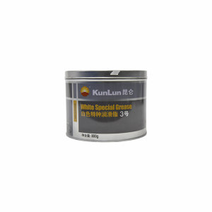 KUNLUN/昆仑 白色特种润滑脂-3# 3号 800g 1罐