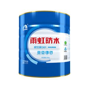 YUHONG/雨虹 单组份聚氨酯防水涂料  SPU301 黑色 20kg 1桶