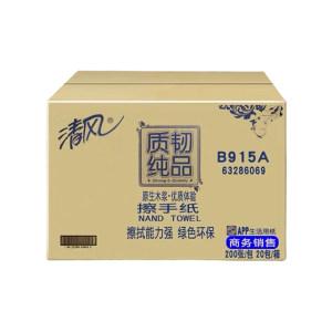 BREEZE/清风 质韧纯品单层三折擦手纸 B915A 225×230mm 200张×20包 1箱